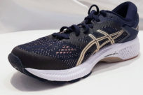 Asics Gel-Kayano 26 Midnight Frosted Almond